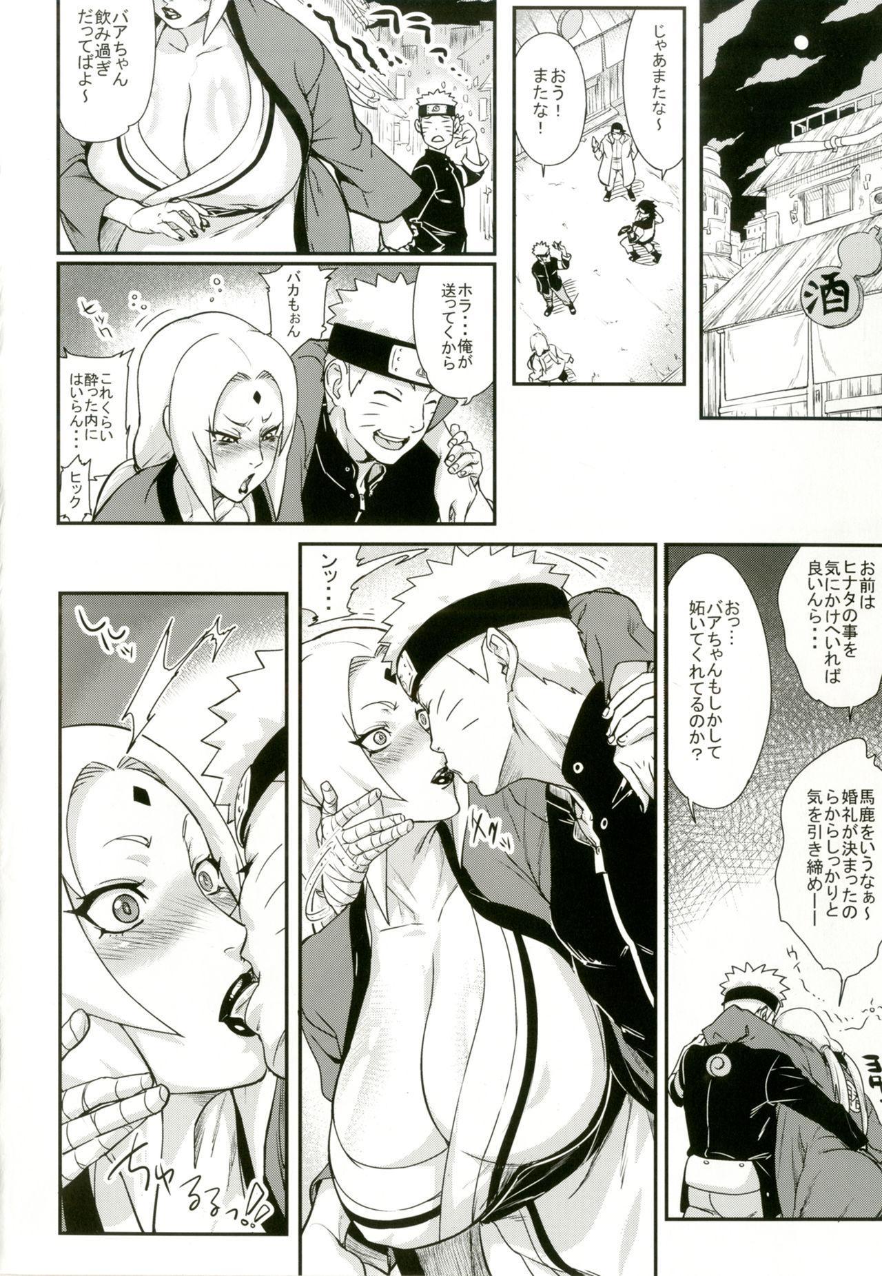 Jukumitsuki Intouden 2 2