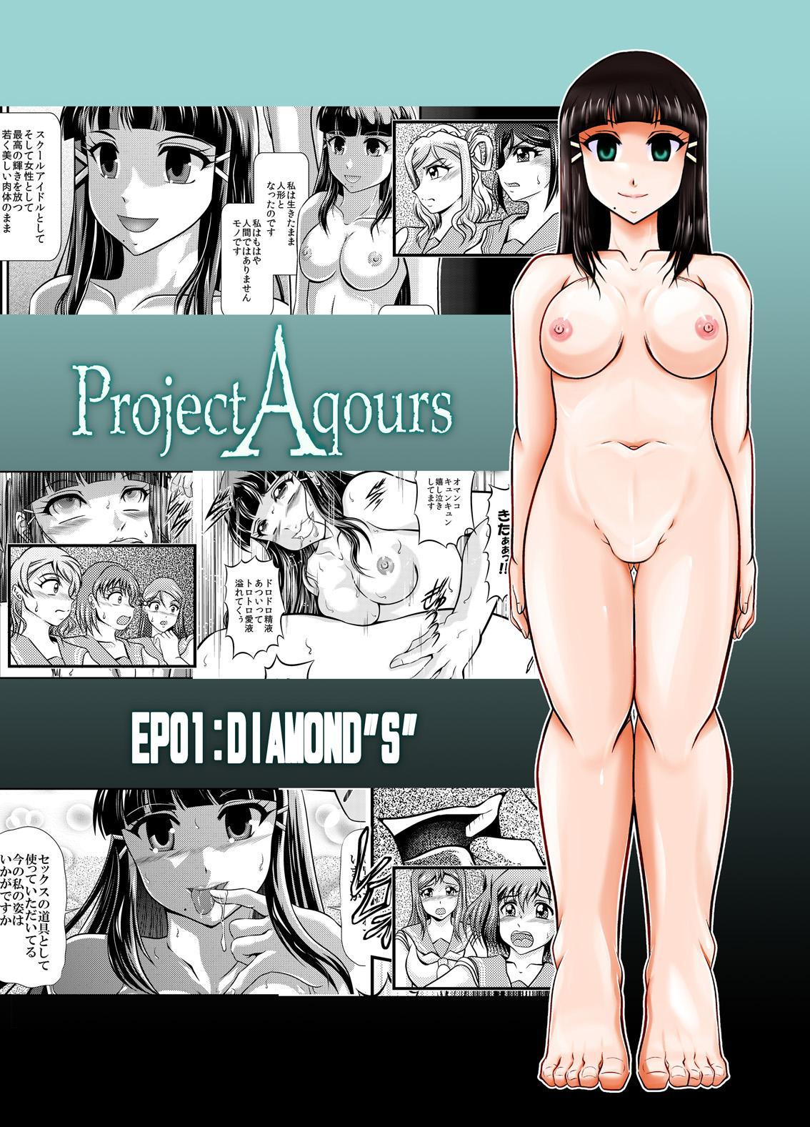 ProjectAqours EP01DIAMONDS 0