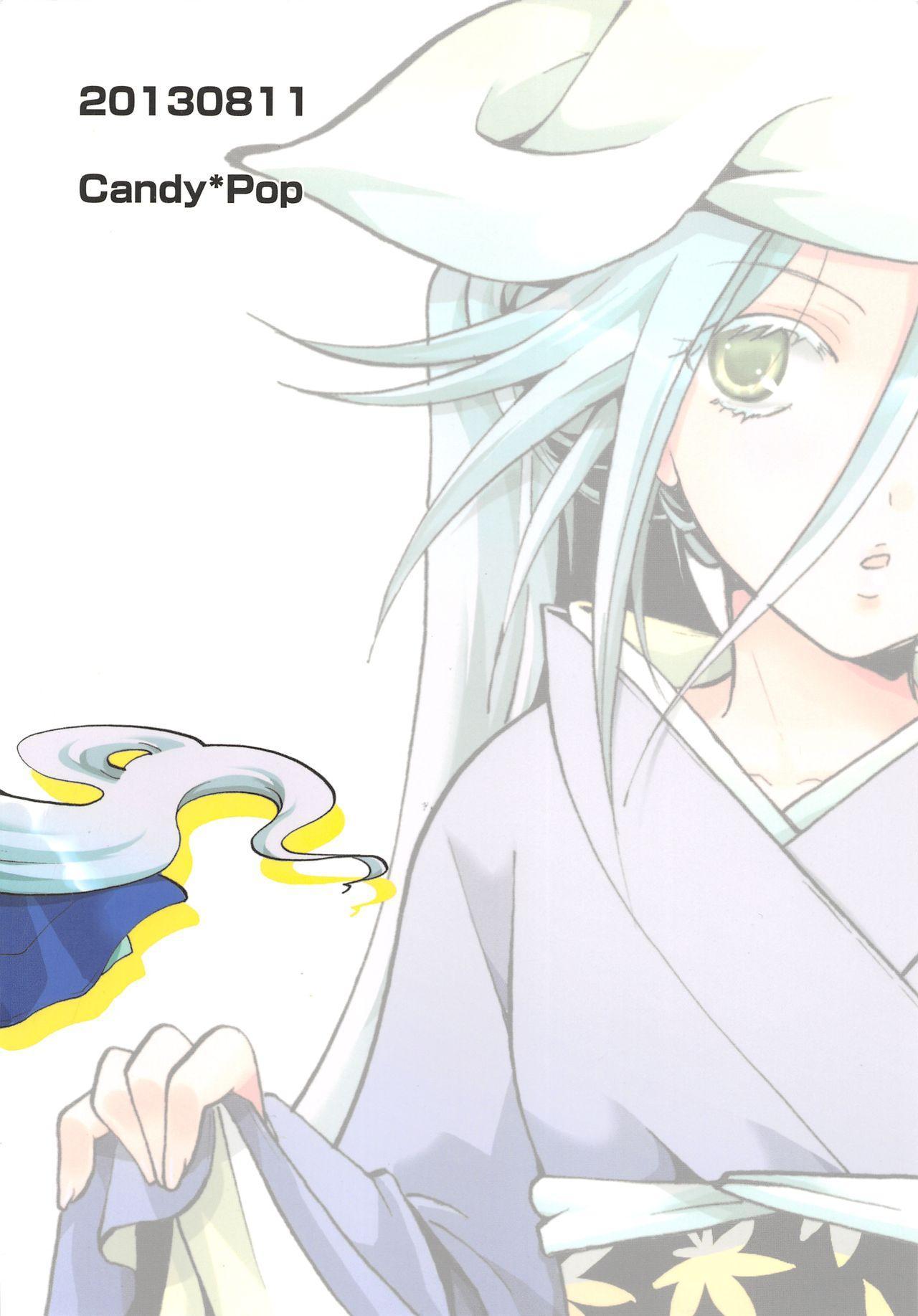 (C84) [Candy Pop (Itou Ei)] Mushibugyou-sama-chan no Muchi ni Seiteki ni Tsukekomu Hon (Mushibugyo) [English] [desudesu] 33