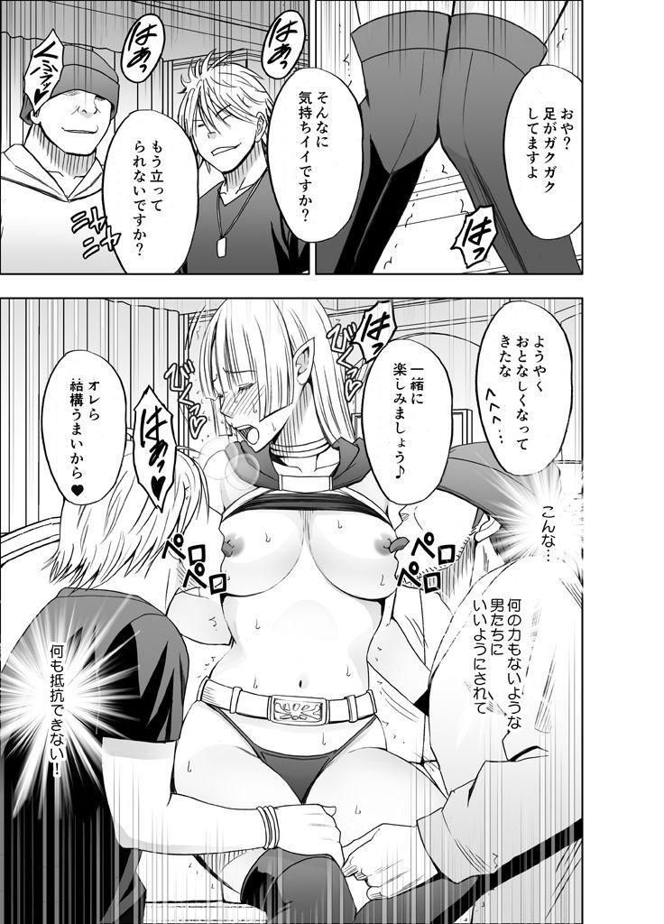 Isekai kara Yattekita Onna Maou-sama ga Charao no Daigakusei ni Yarareru Hanashi 29