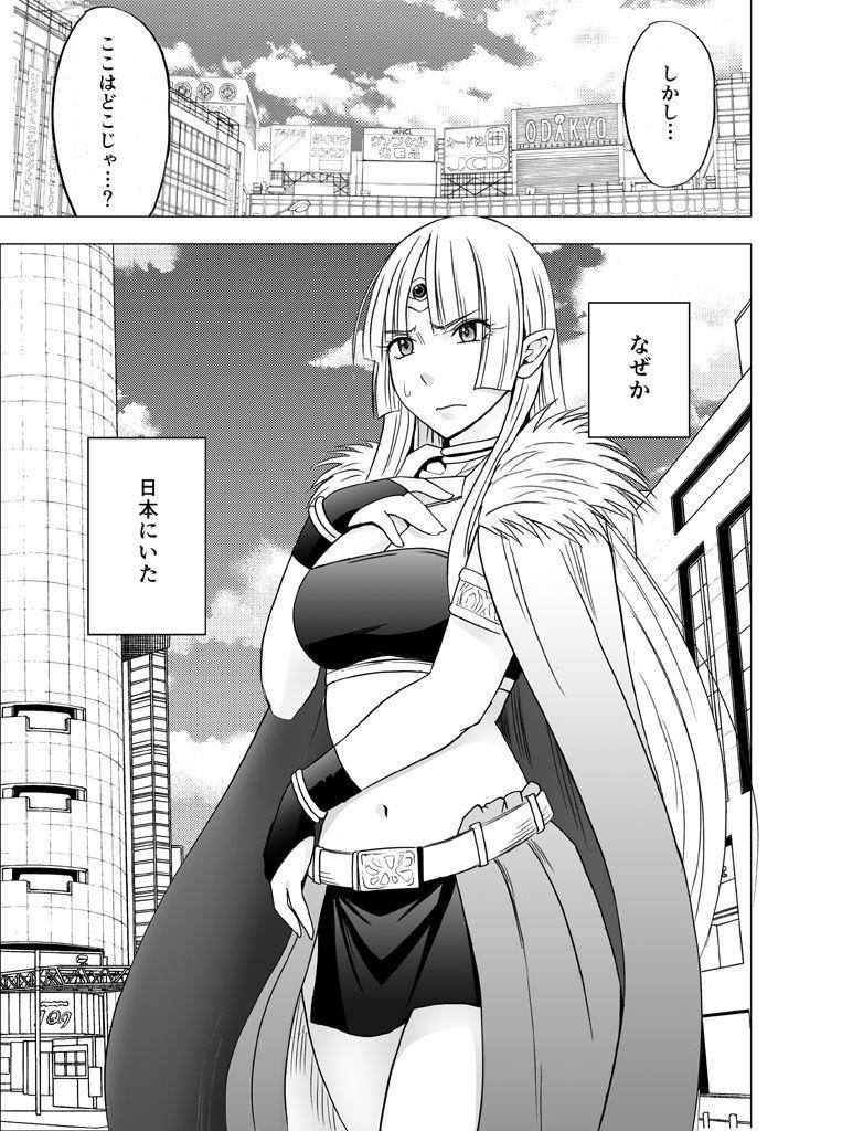 Isekai kara Yattekita Onna Maou-sama ga Charao no Daigakusei ni Yarareru Hanashi 7