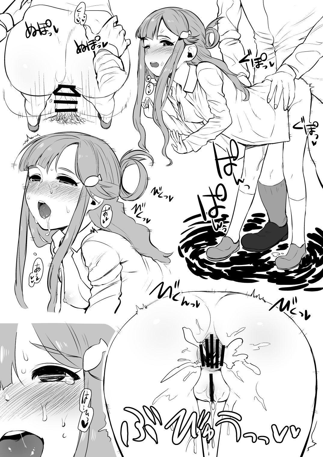 Asari Nanami-chan to Oshiri de Suru Hanashi 3