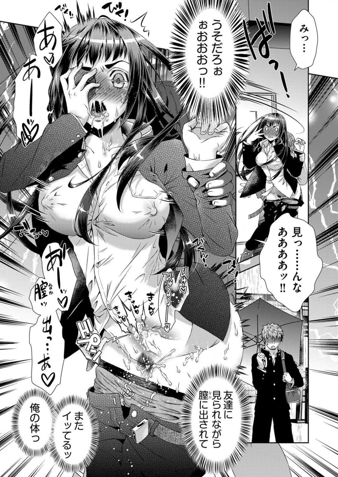 toransu! Shibō-san 13