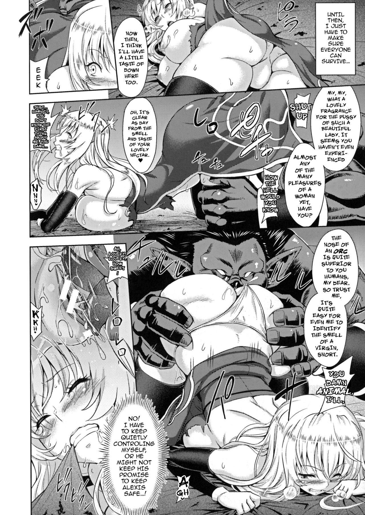 [Yamada Gogogo] ERONA Orc no Inmon ni Okasareta Onna Kishi no Matsuro Ichiwa | ERONA ~The Fall of a Beautiful Knight Cursed with the Lewd Mark of an Orc~ Ch. 1 The Oblivion of Climax (Seigi no Heroine Kangoku File DX Vol. 7) [English] {darknight} 14