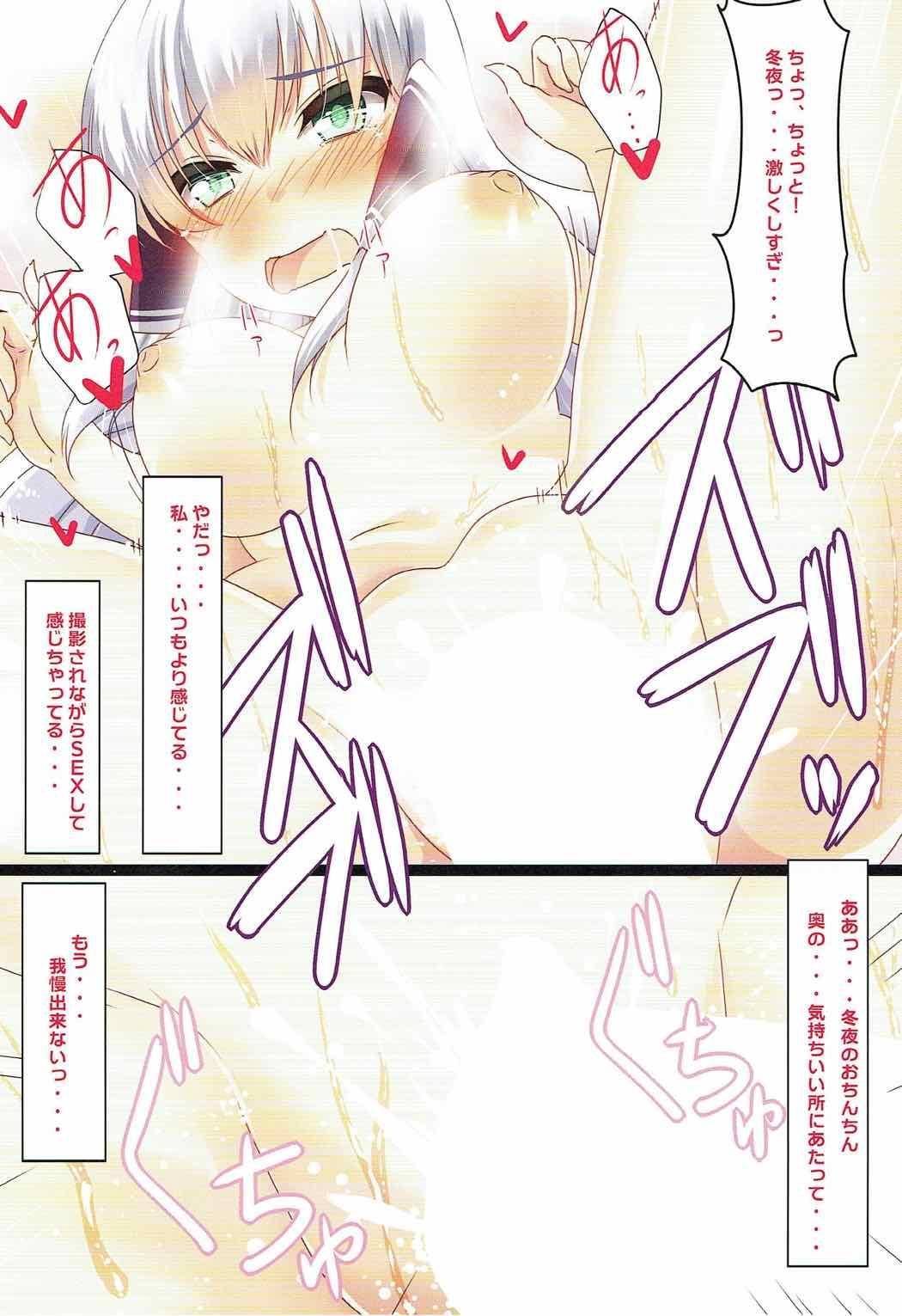 Isekai de no Smapho no Tsukaikata 6