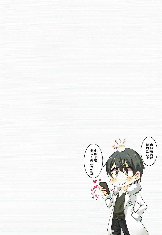 Isekai de no Smapho no Tsukaikata 8