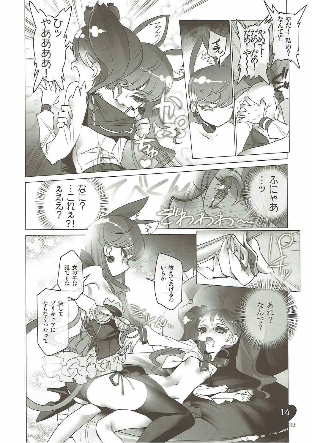 Shoujo You Shoujo PreCure a la Mode Hen 12
