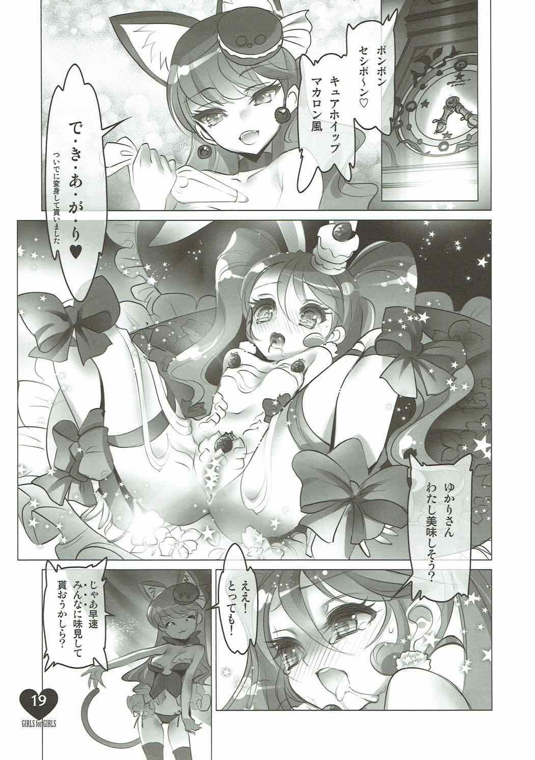 Shoujo You Shoujo PreCure a la Mode Hen 17