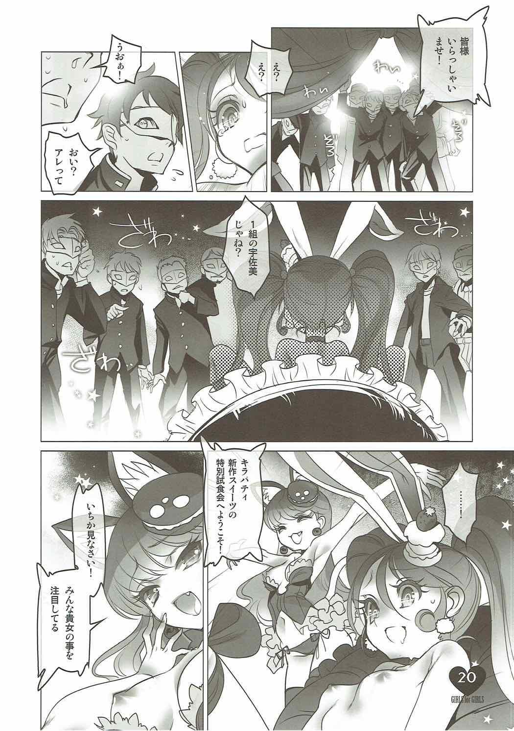Shoujo You Shoujo PreCure a la Mode Hen 18