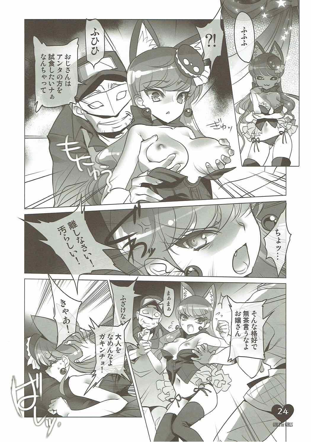 Shoujo You Shoujo PreCure a la Mode Hen 22