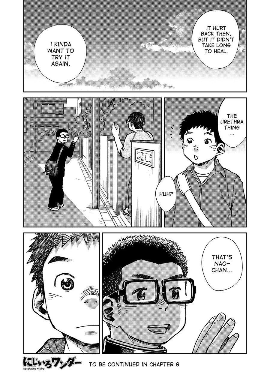 Manga Shounen Zoom Vol. 17 35