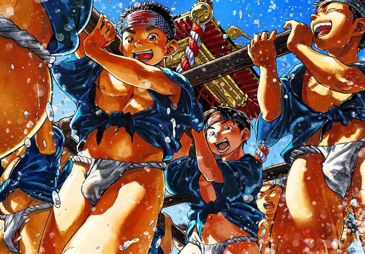 Manga Shounen Zoom Vol. 17 60