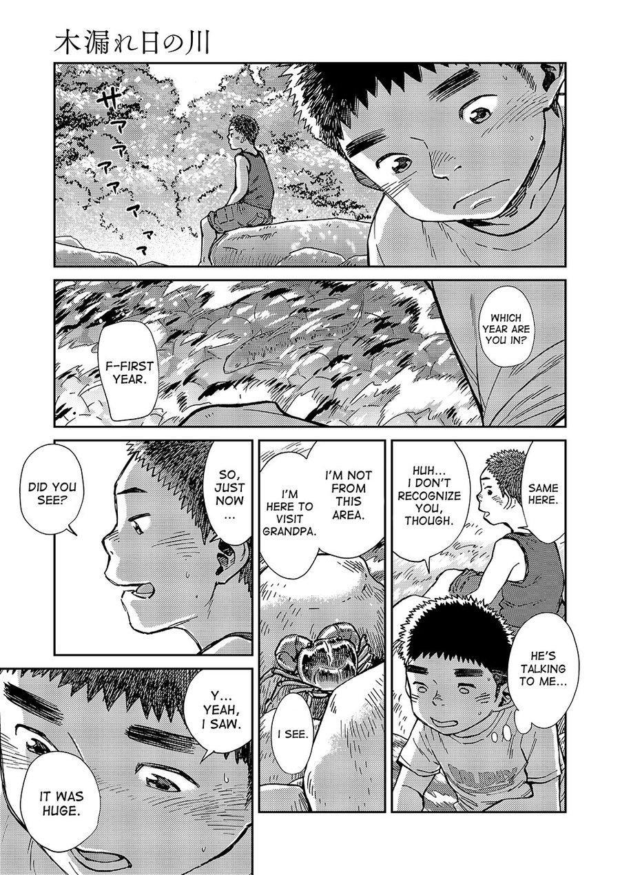 Manga Shounen Zoom Vol. 17 6