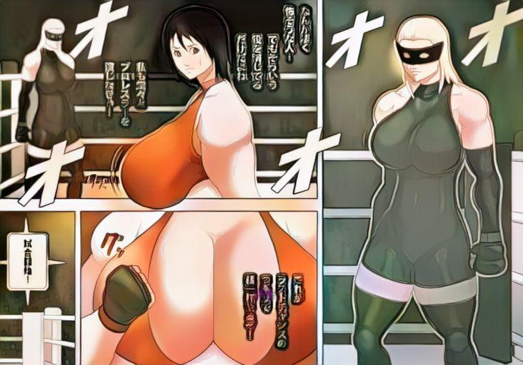 Yami ProWres ni Ochiru Onna 3