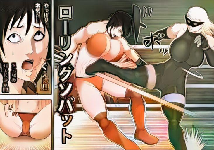 Yami ProWres ni Ochiru Onna 5