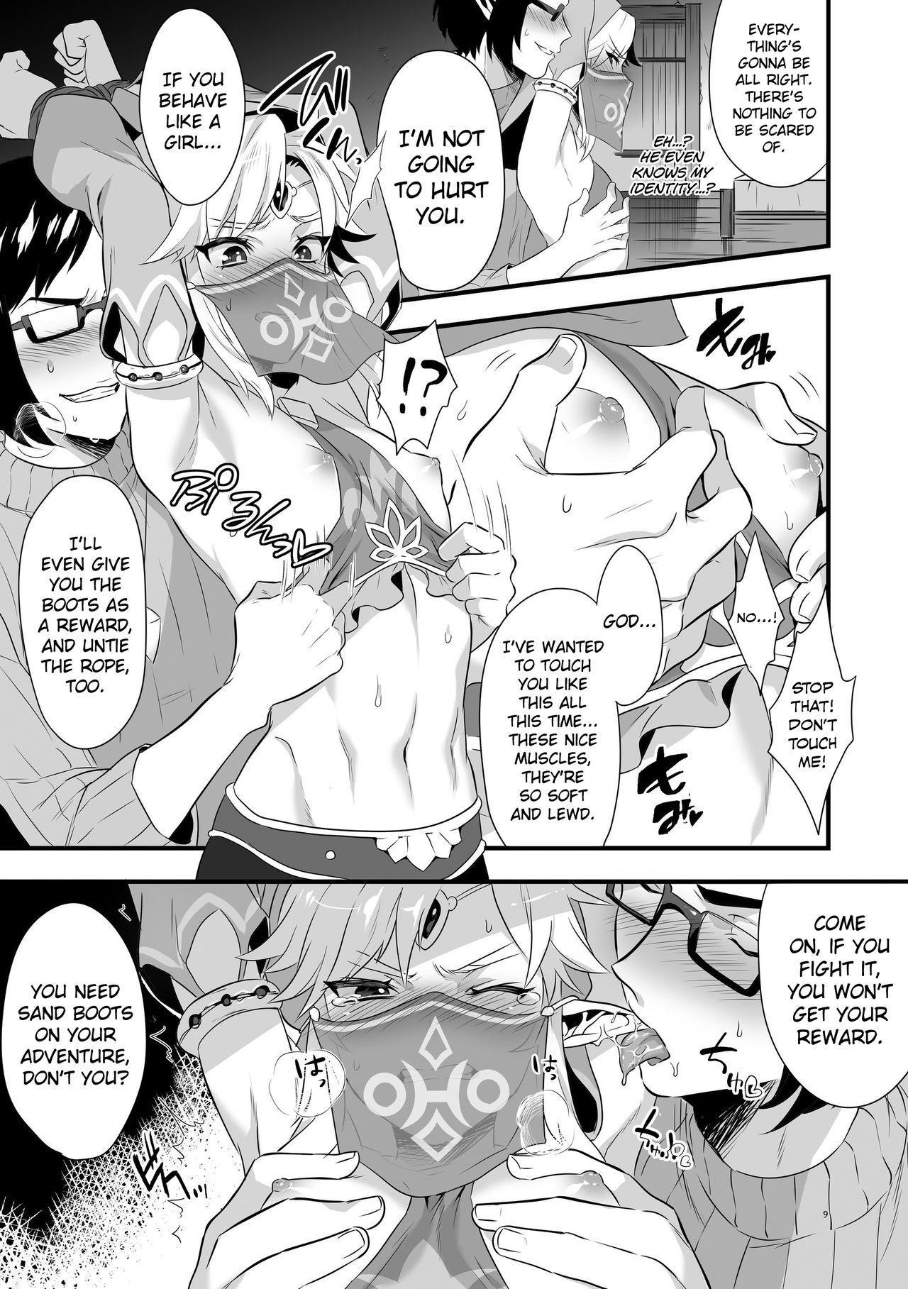 Yuusha ga Onnanoko ni Sarechau Hon 9