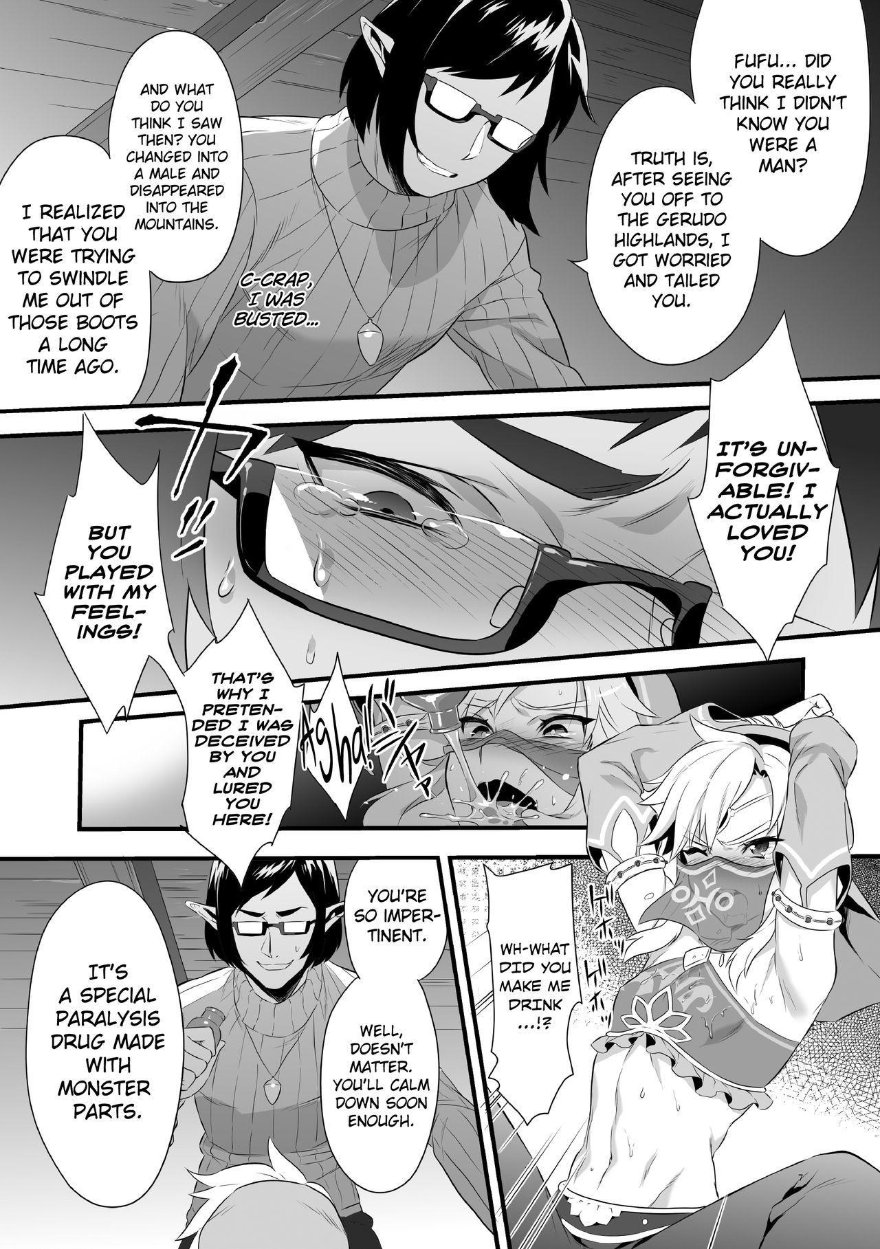 Yuusha ga Onnanoko ni Sarechau Hon 7