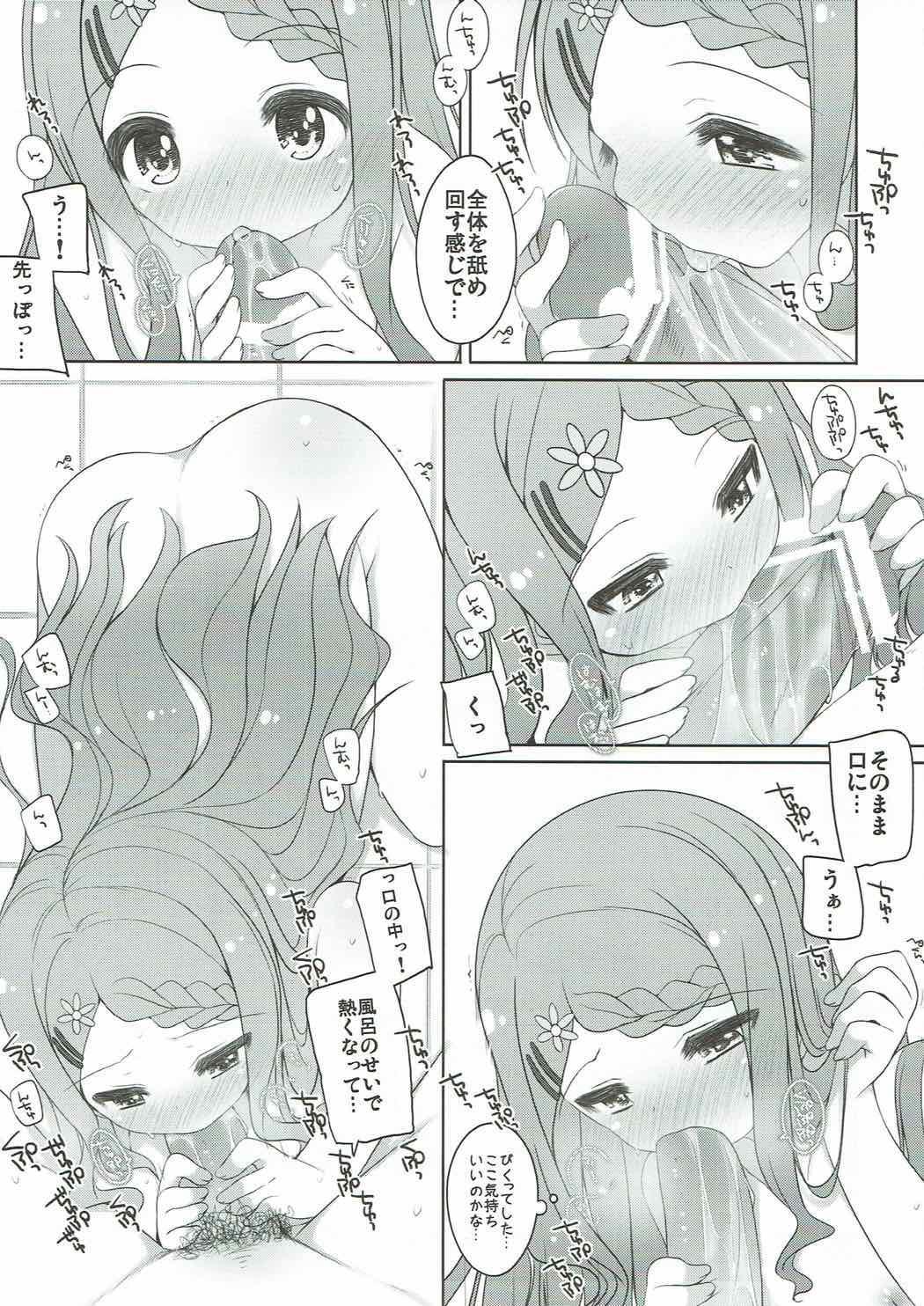 Ganbare! Kokona-chan 7