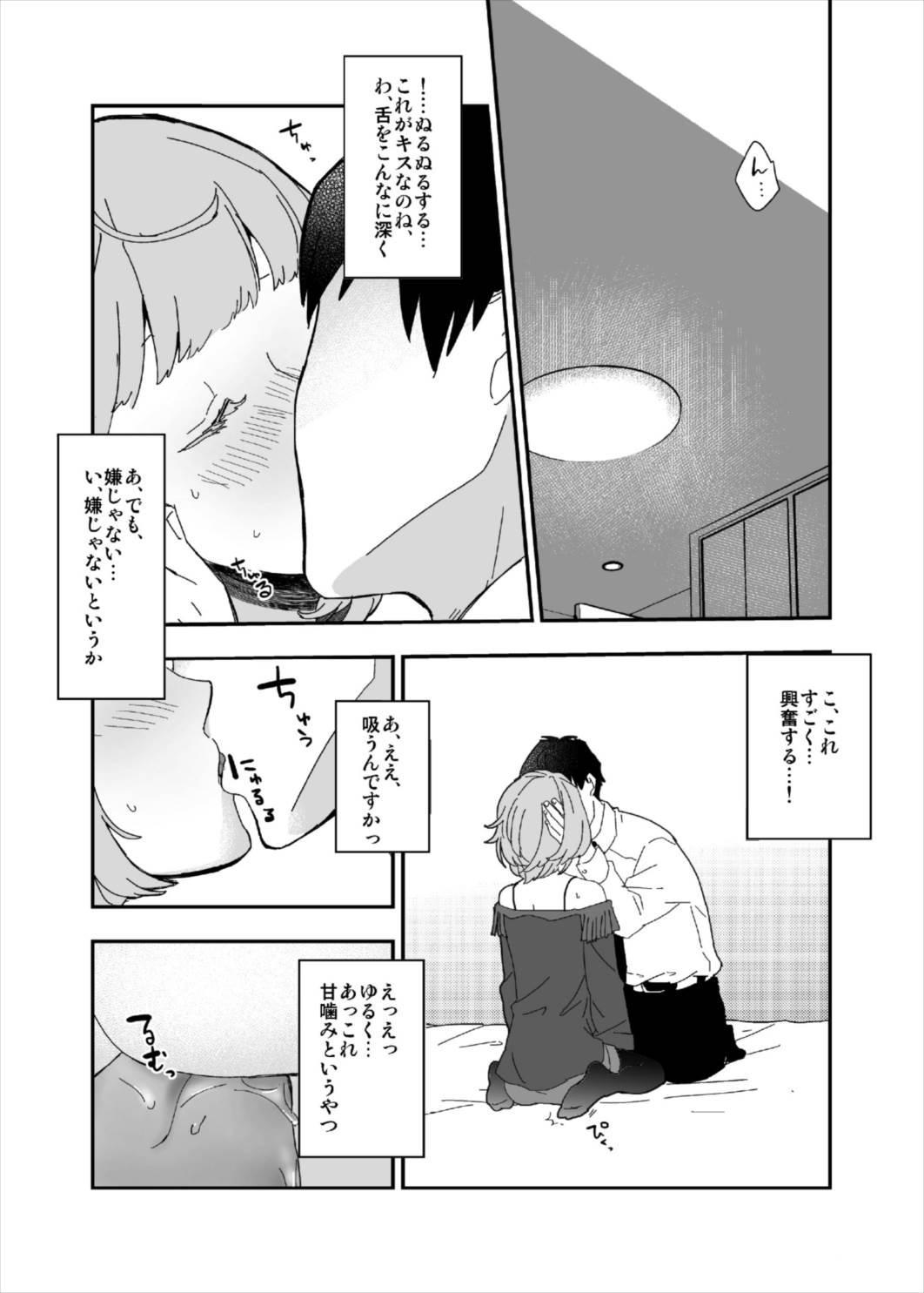 Takeuchi P to Takagaki Kaede-san ga Hatsu H de Mechakucha Ichaicha Suru Hon 4