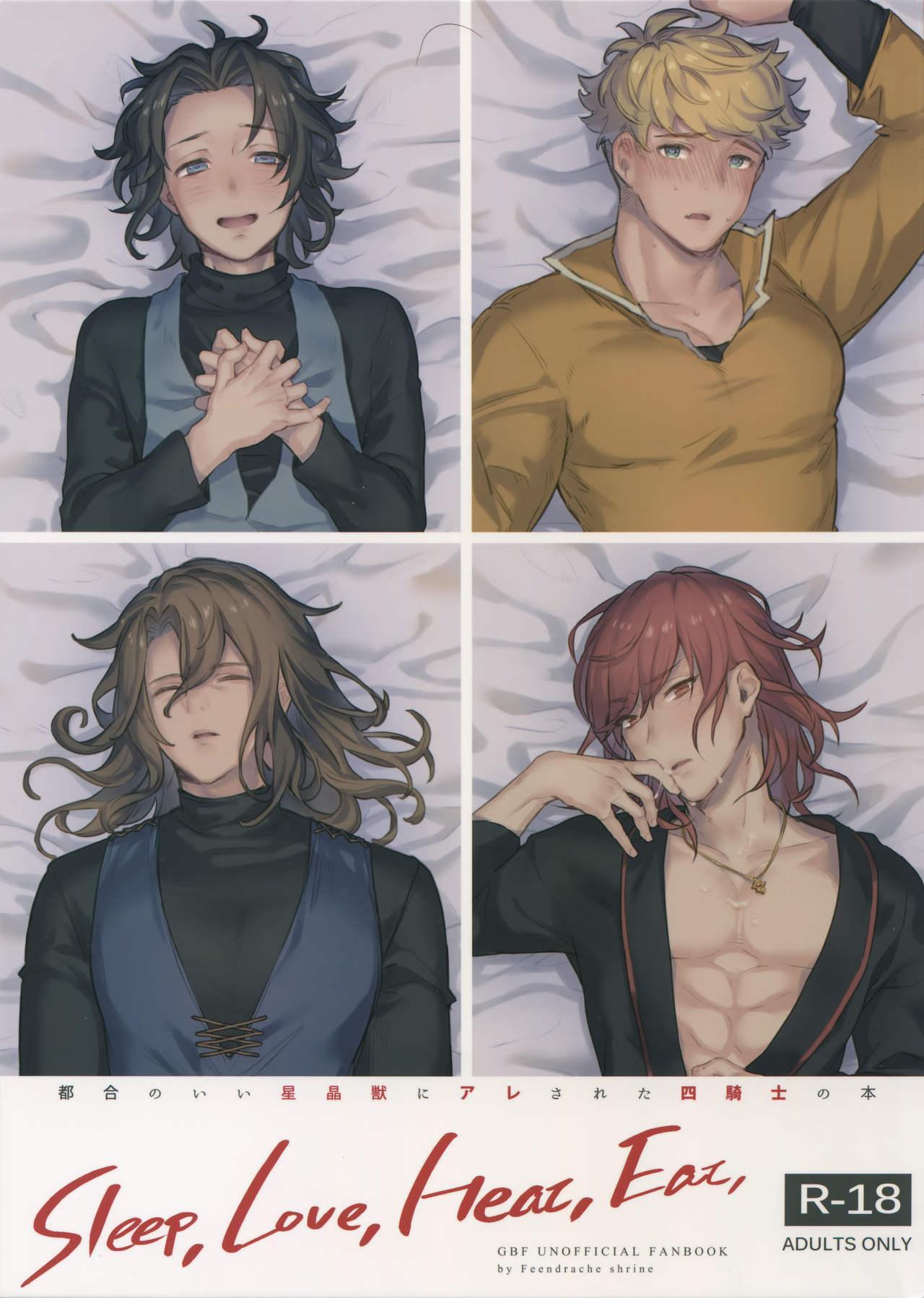 Sleep,Love,Heat,Eat, 0
