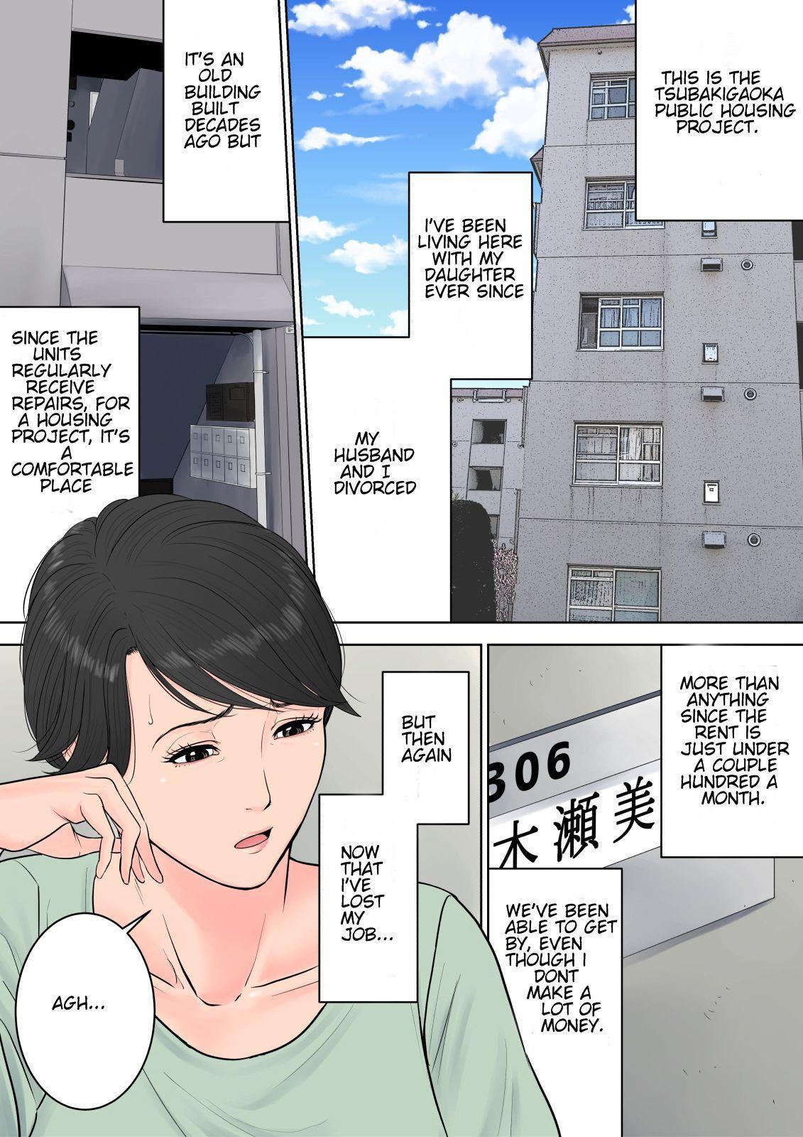 Tsubakigaoka Danchi no Kanrinin | Tsubakigaoka Housing Project Manager 2