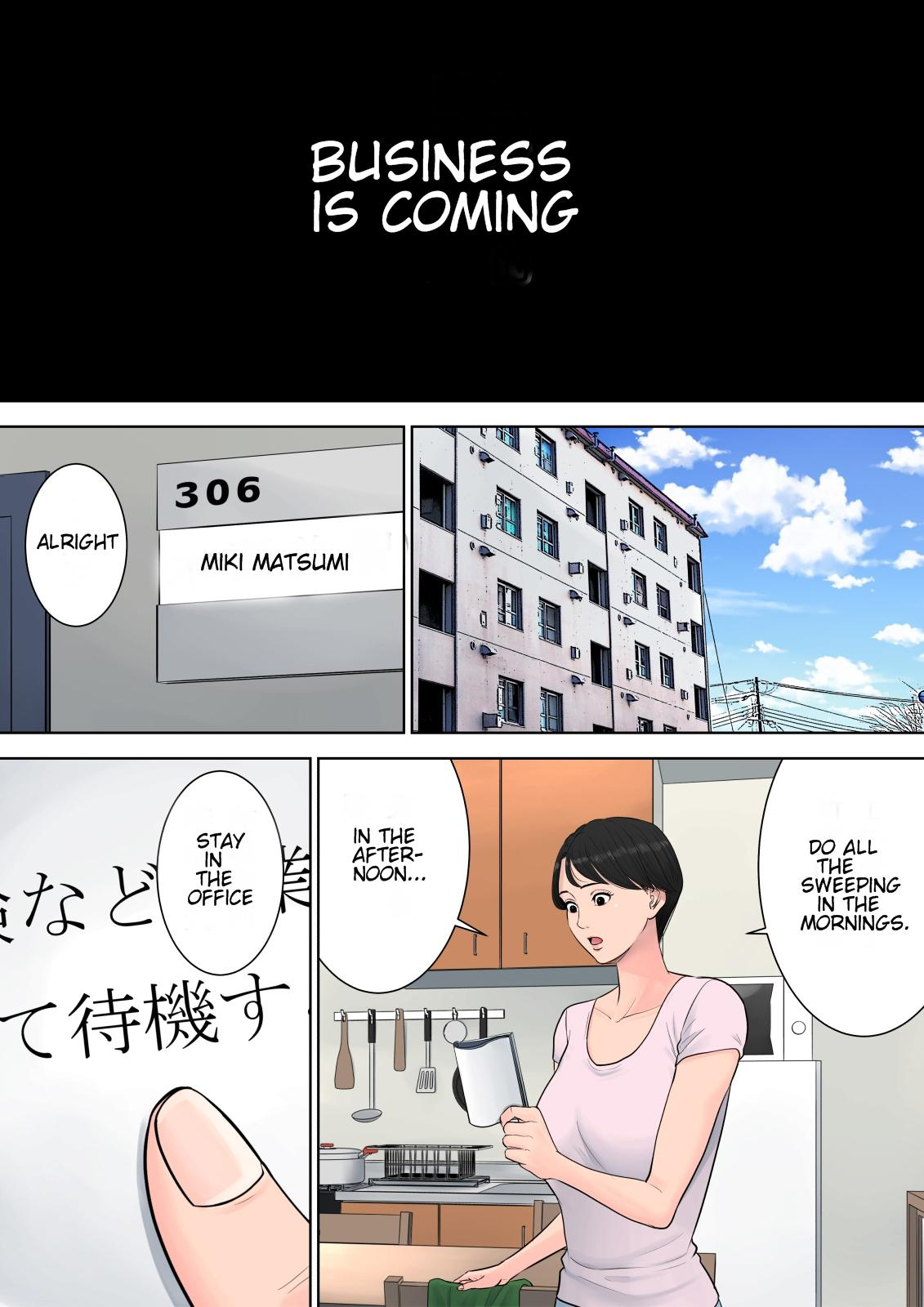 Tsubakigaoka Danchi no Kanrinin | Tsubakigaoka Housing Project Manager 51
