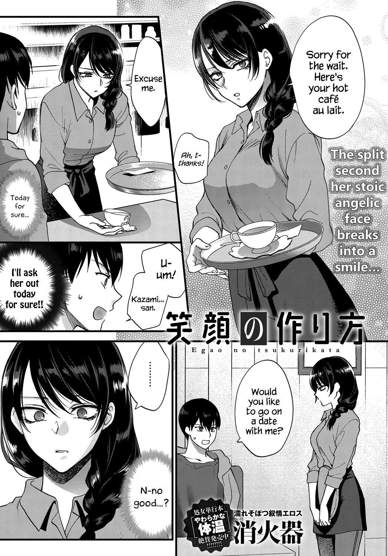 Egao no Tsukurikata | How to Make a Smile 0