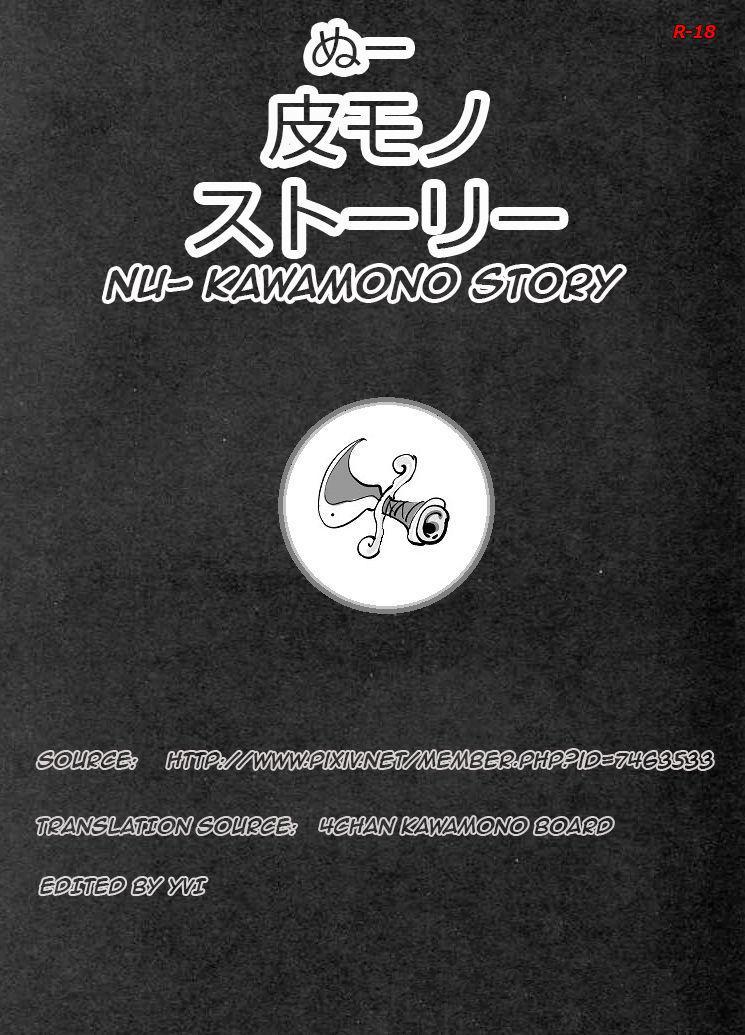 Kawamono 0