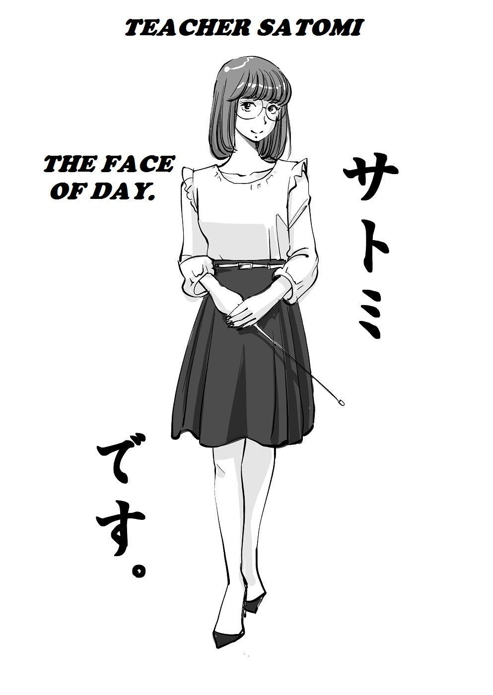 Kawamono 39