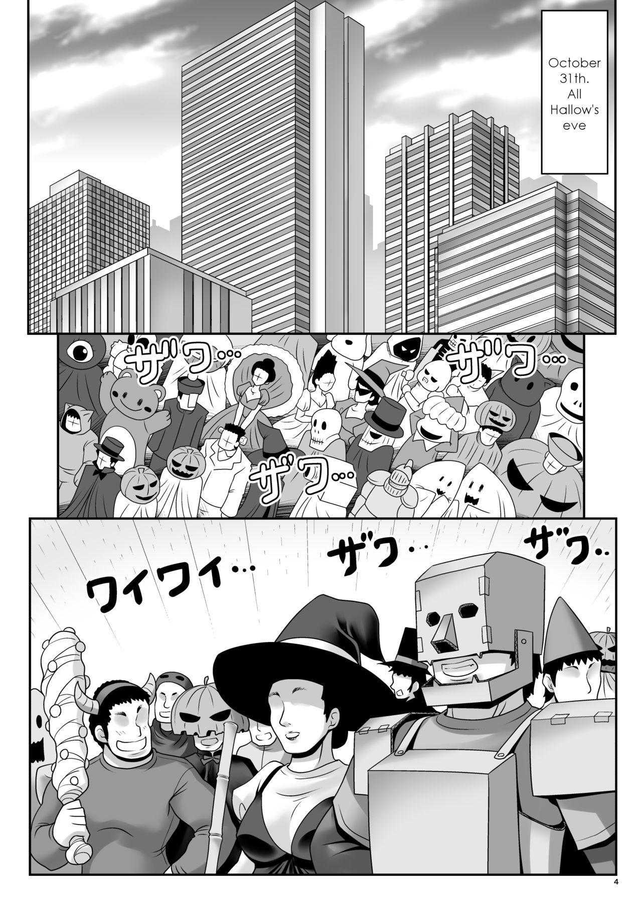 Osoware Nureru Ehon no Shoujo 2