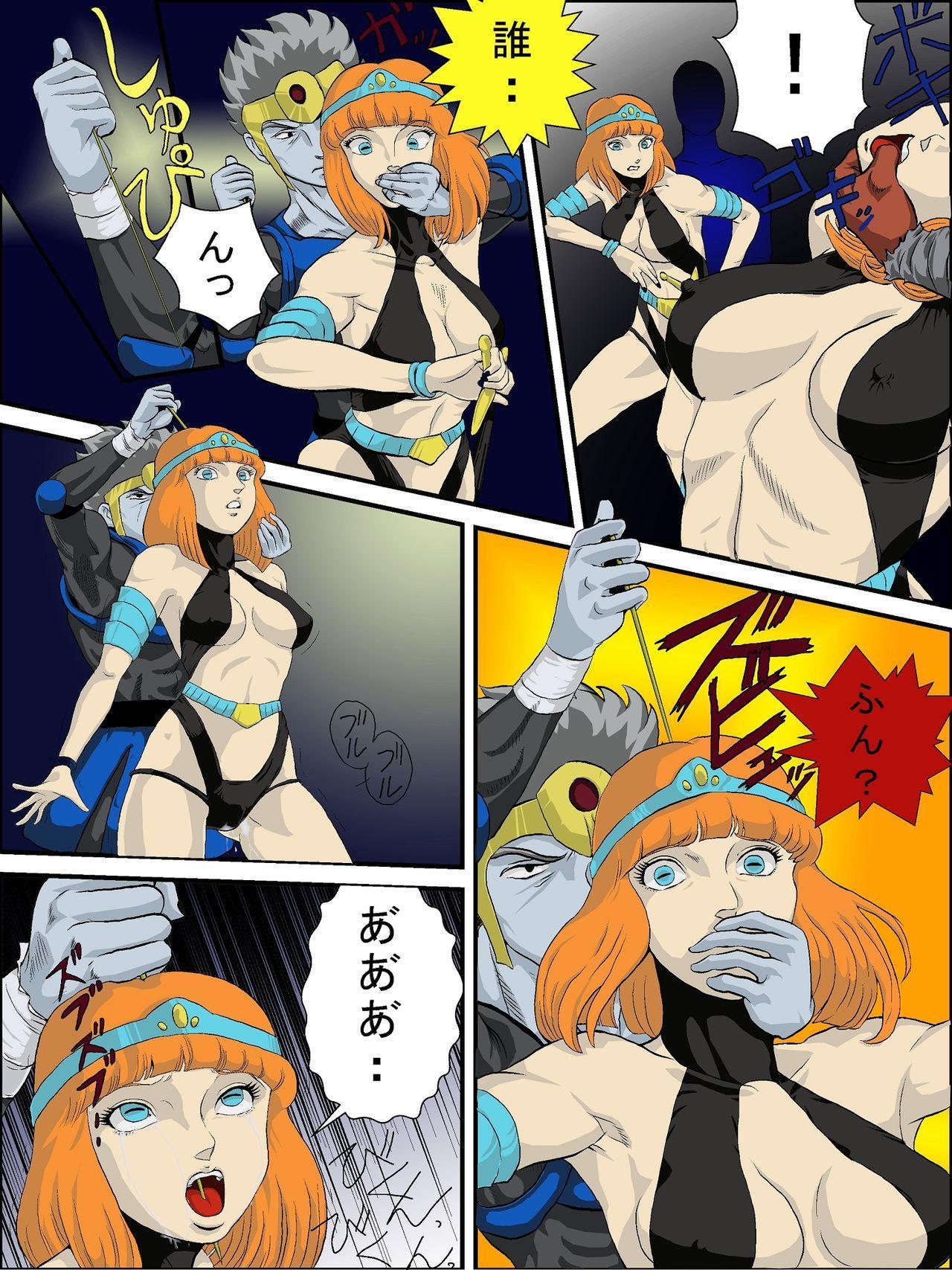 """[RANDY] God Mazinger Gaiden """"Shaman-e no chinkon kyoku"""" 1-2 7"""