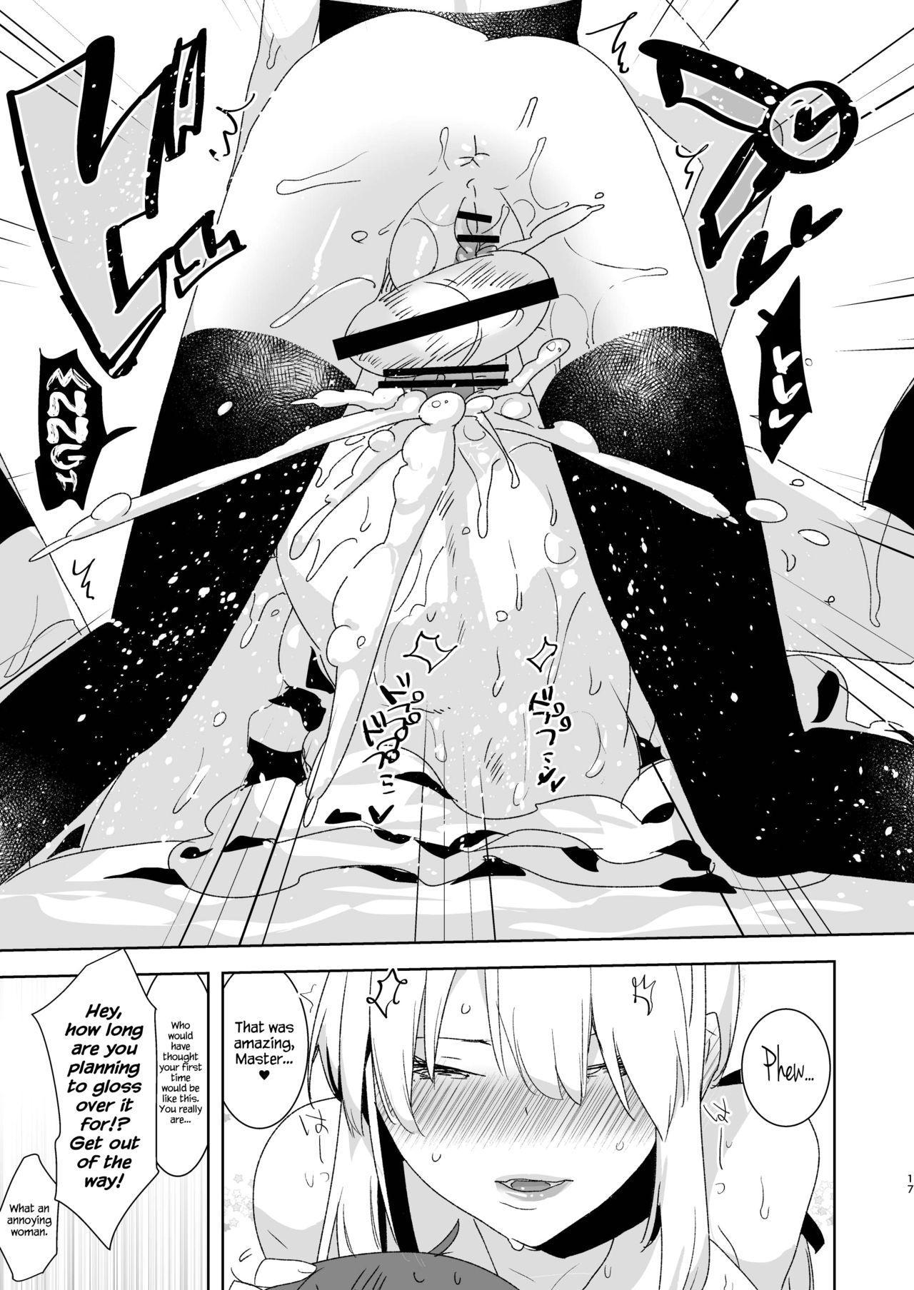 Futanari Alter-tachi ni Josou Shita Ore ga Okasareru Hanashi 16
