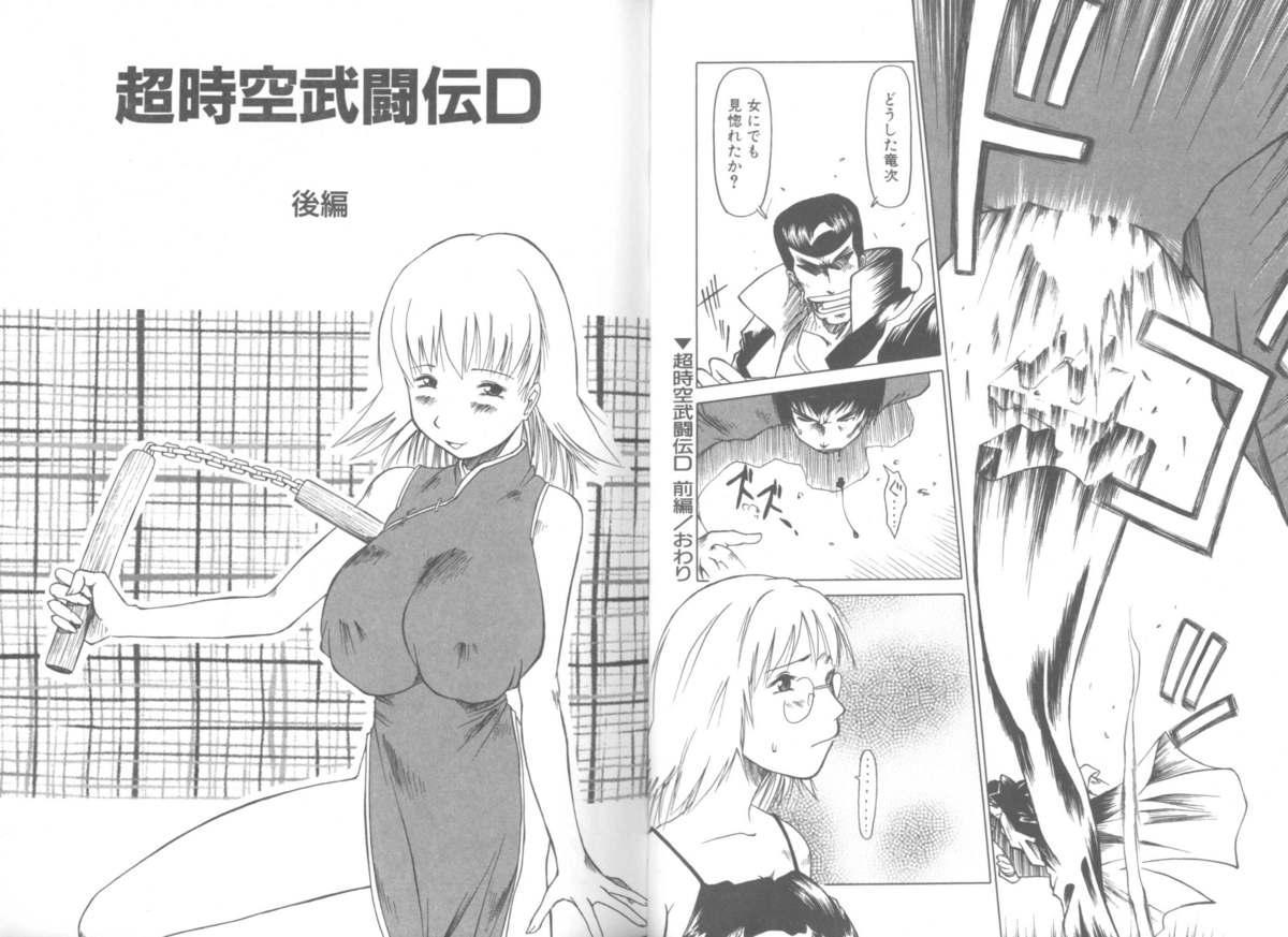 Mainichi ga Shoujo Biyori 27