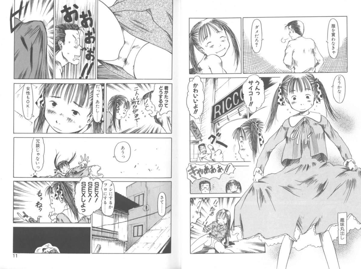 Mainichi ga Shoujo Biyori 4