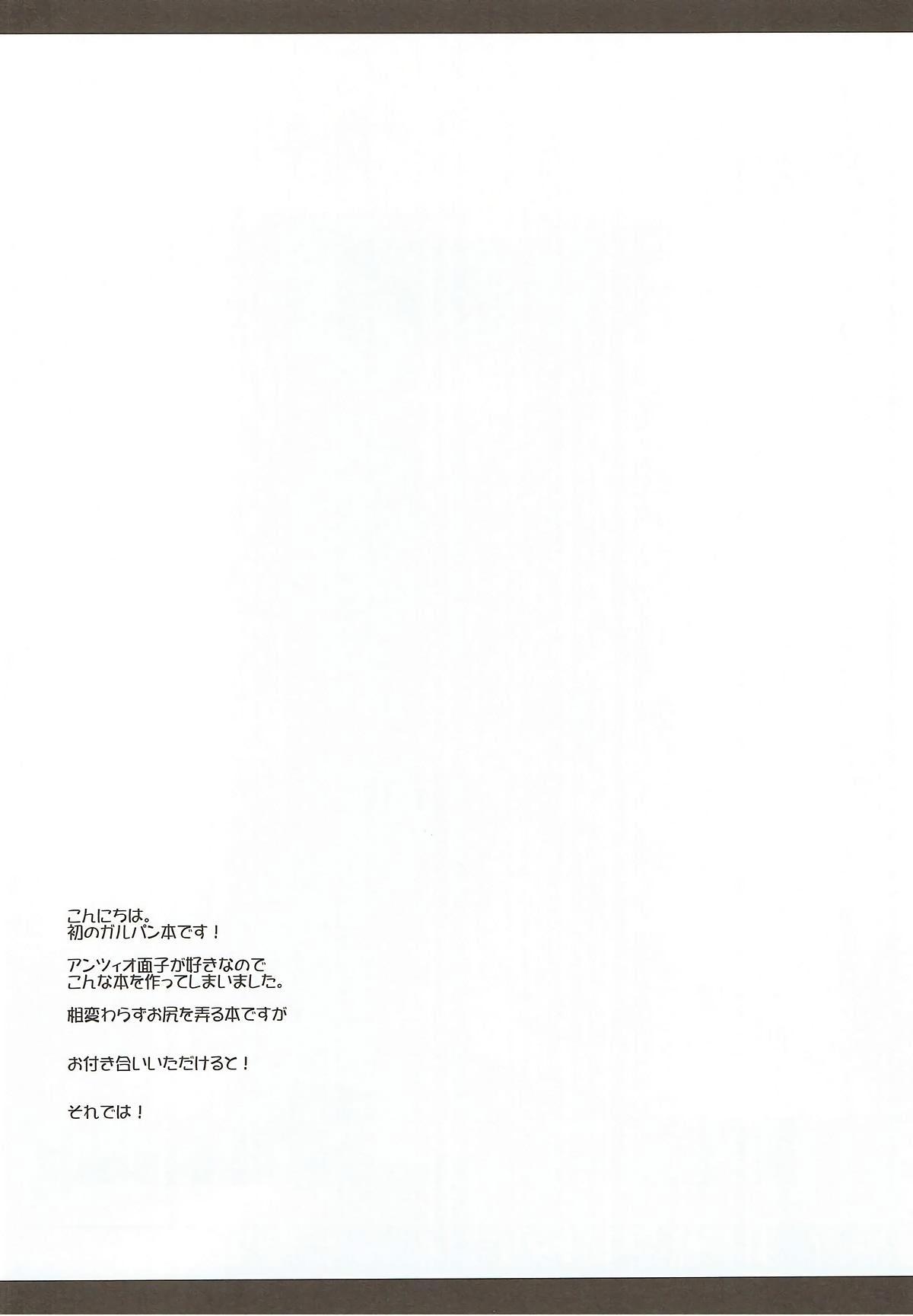 30-punkan no Shinshi Kyoutei 2