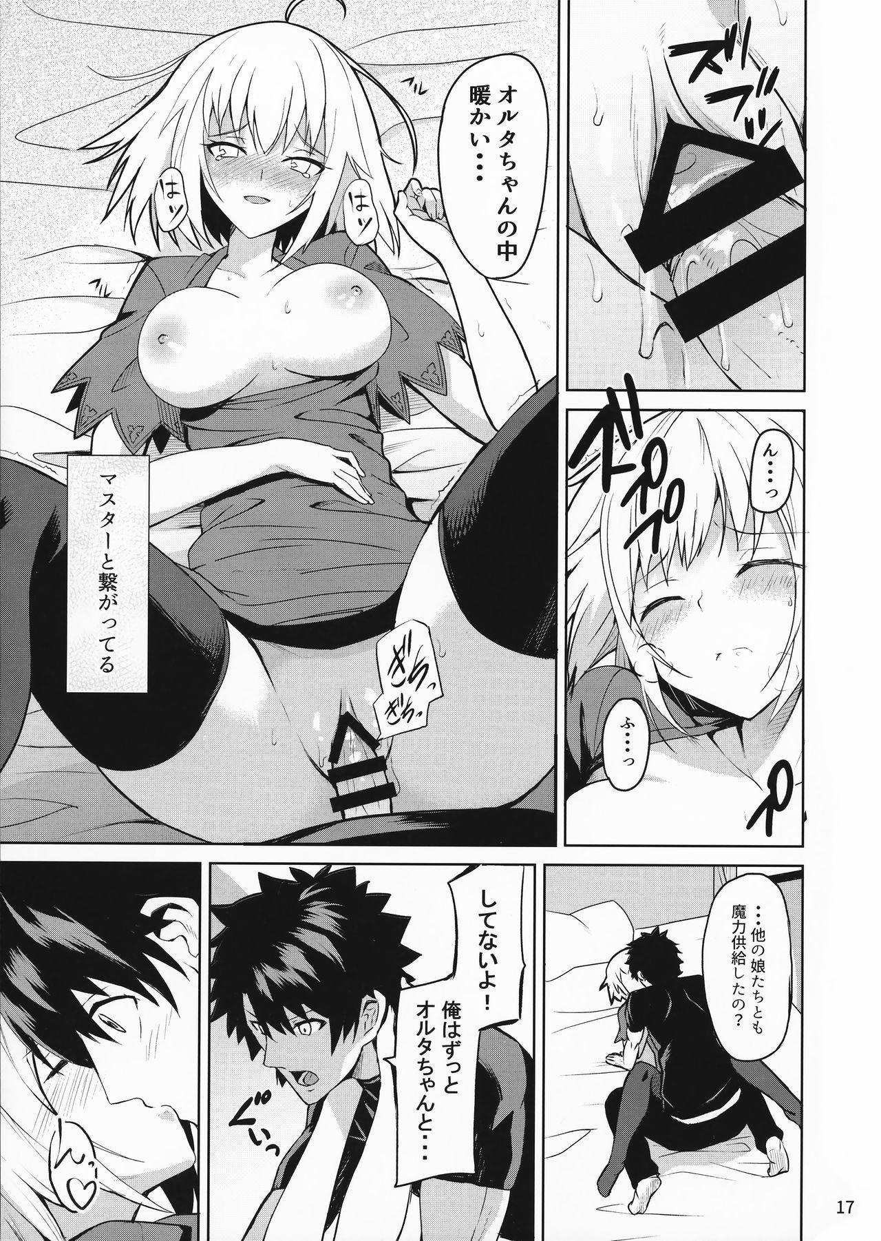 Tokimeki Avenger 13