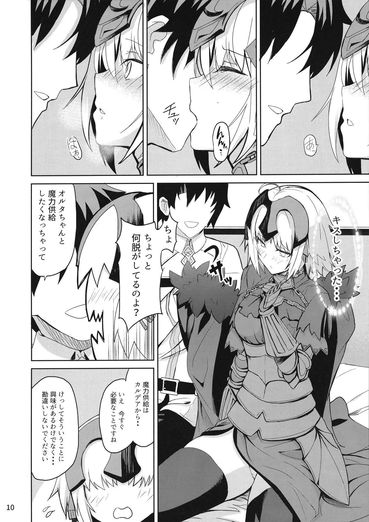 Tokimeki Avenger 8