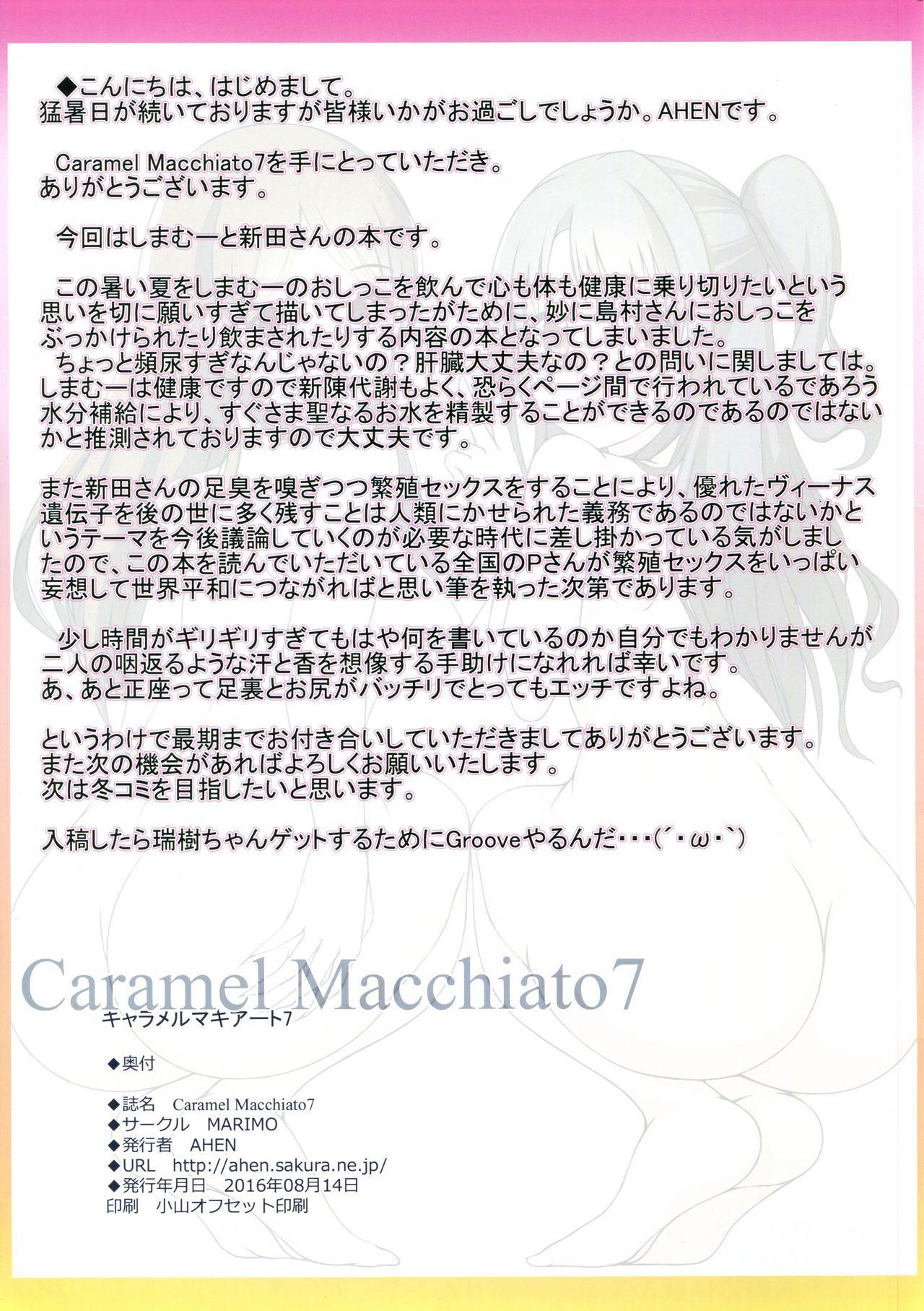 Caramel Macchiato 7 14