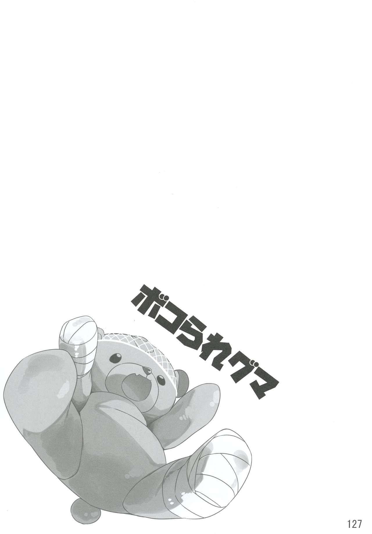 Shimada-ryuu High! Ace Senshadou Soushuuhen 126