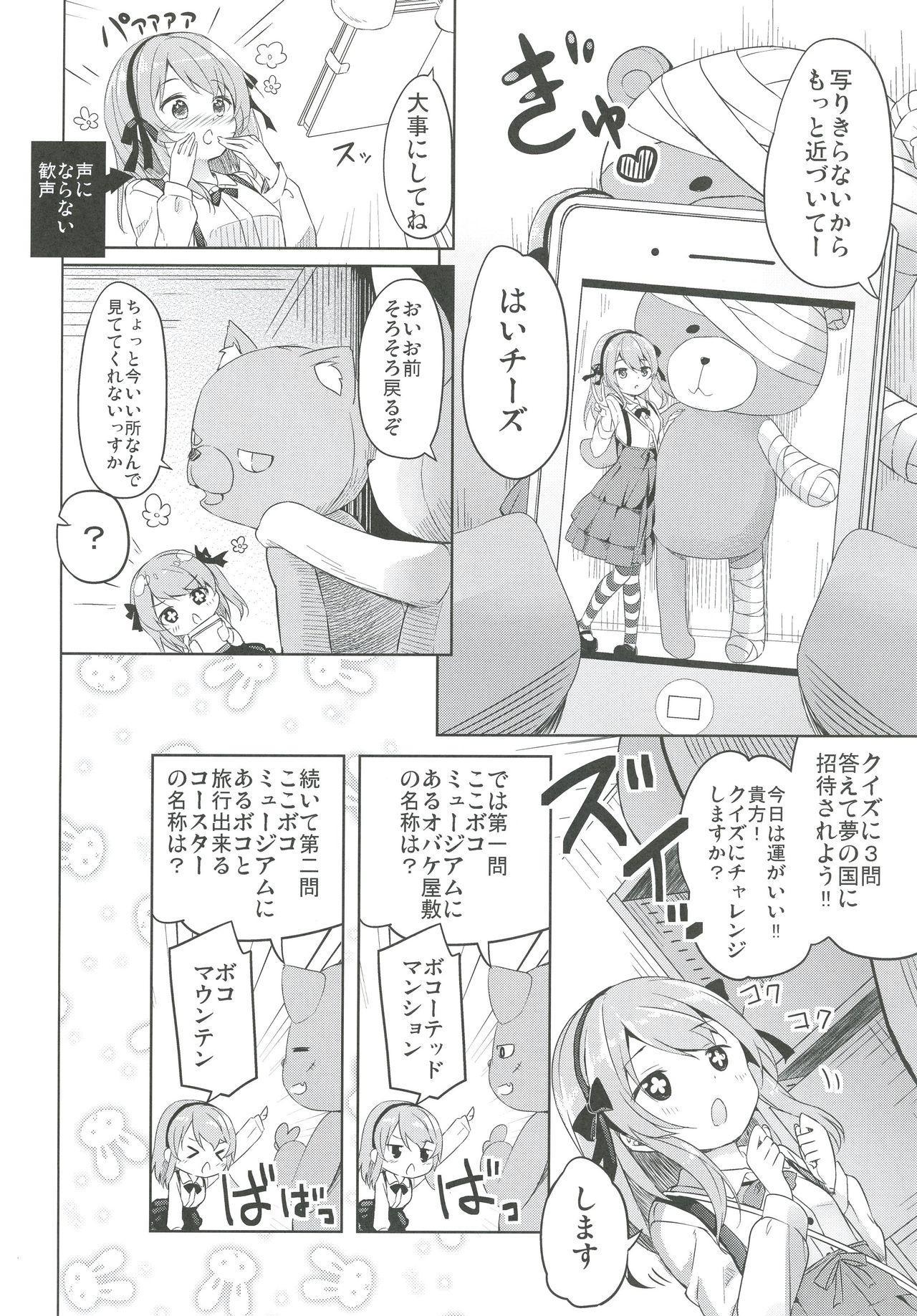 Shimada-ryuu High! Ace Senshadou Soushuuhen 13
