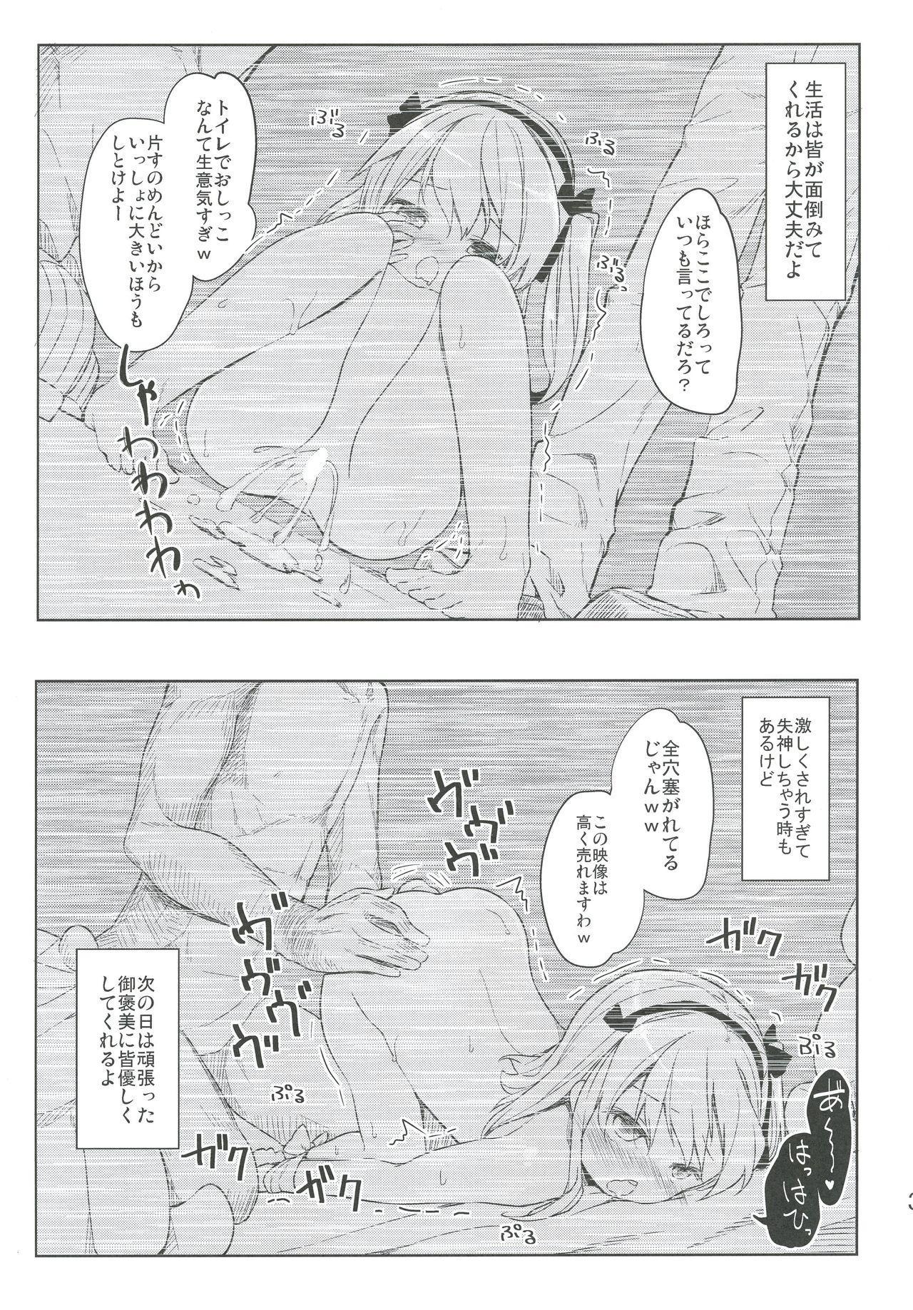 Shimada-ryuu High! Ace Senshadou Soushuuhen 38