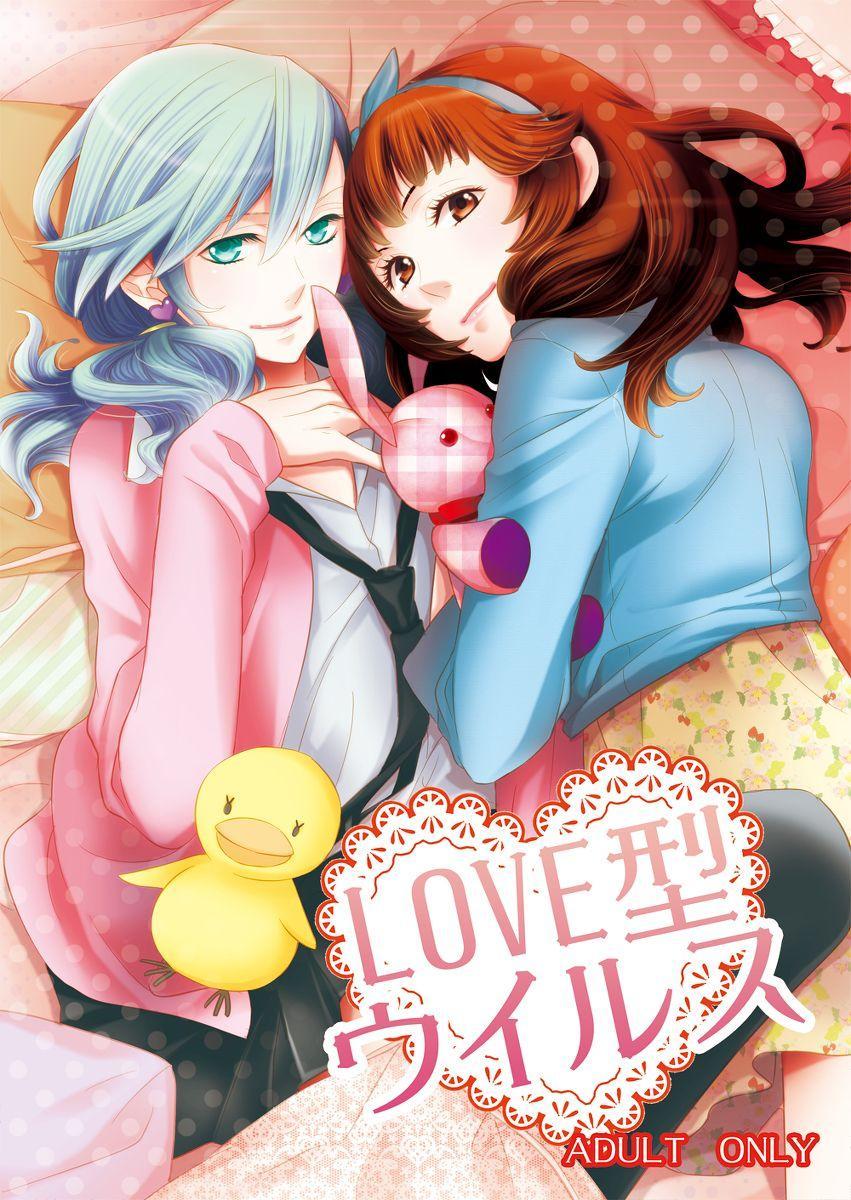 LOVE-gata Virus 0