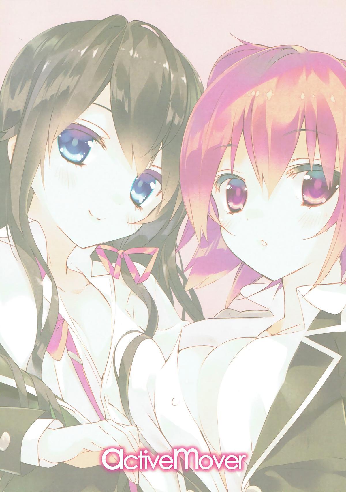 Ore no Seishun Love Come wa Machigatteiru. 17