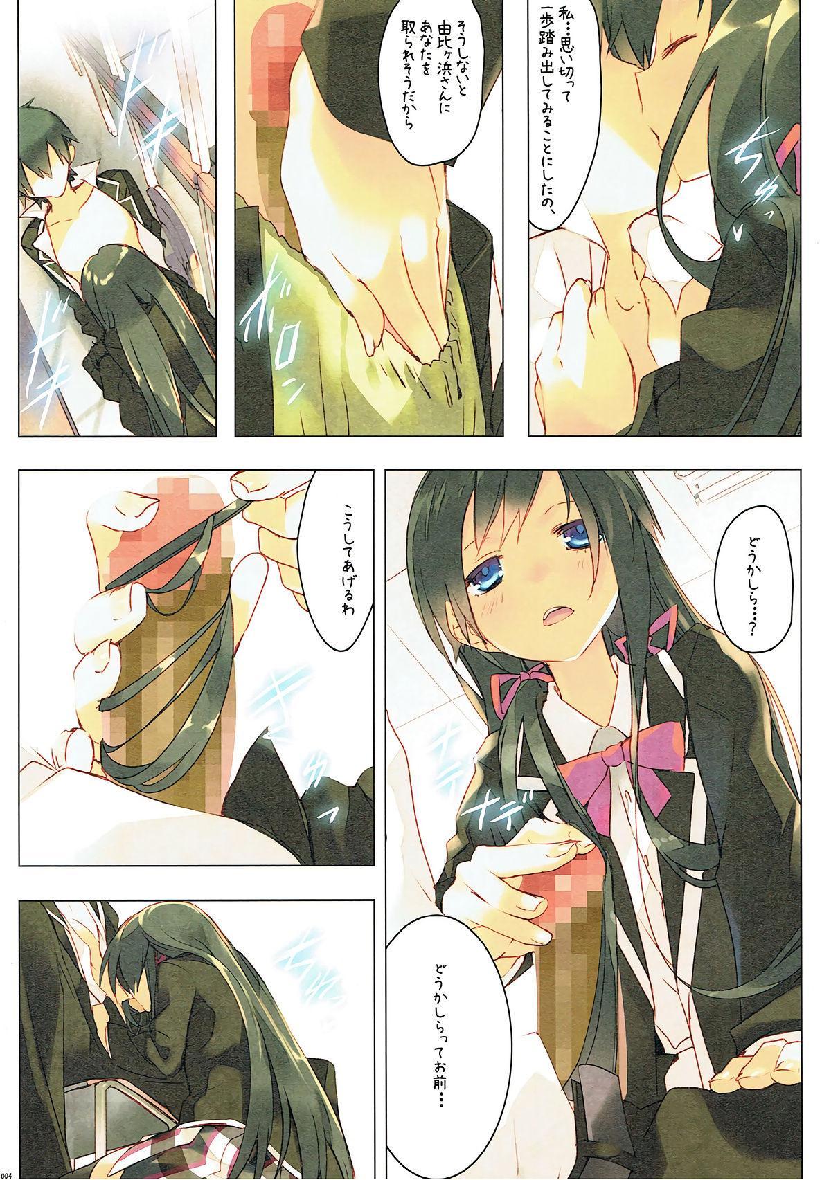 Ore no Seishun Love Come wa Machigatteiru. 2