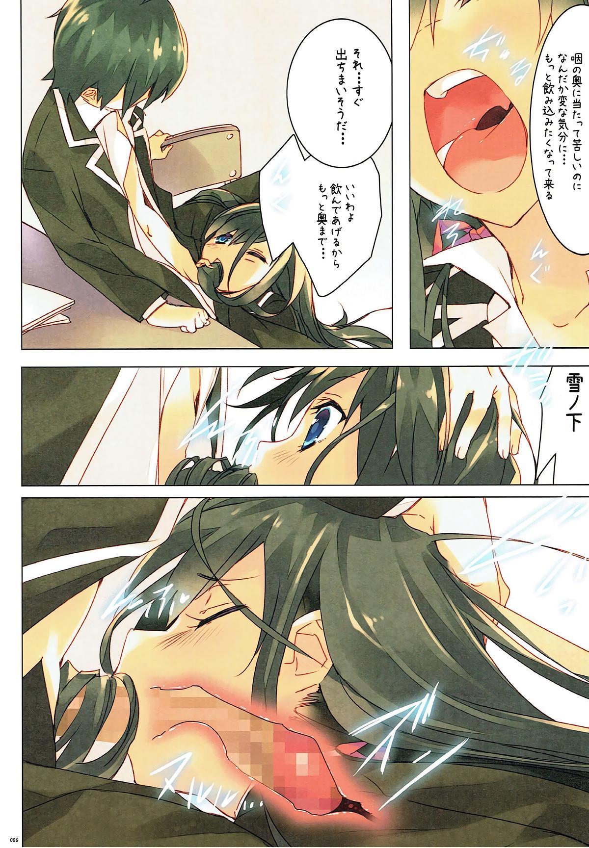 Ore no Seishun Love Come wa Machigatteiru. 4
