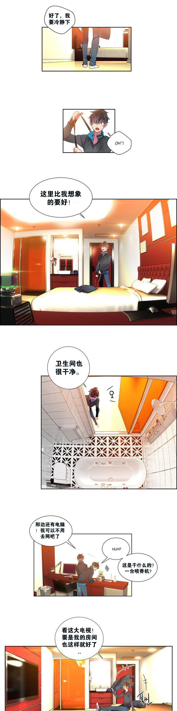 Lilith`s Cord   莉莉丝的脐带 Ch.1-37 12