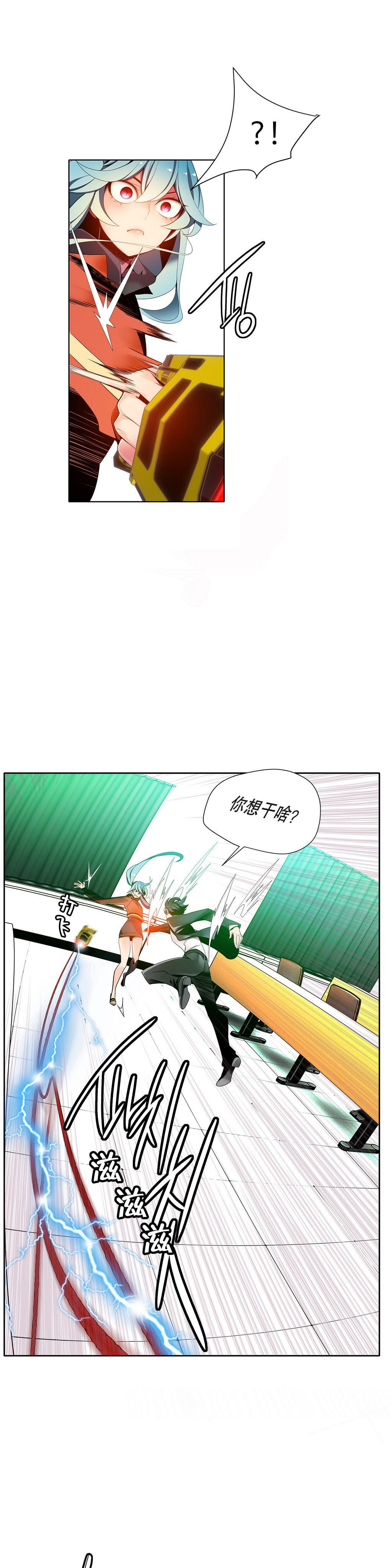 Lilith`s Cord   莉莉丝的脐带 Ch.1-37 218