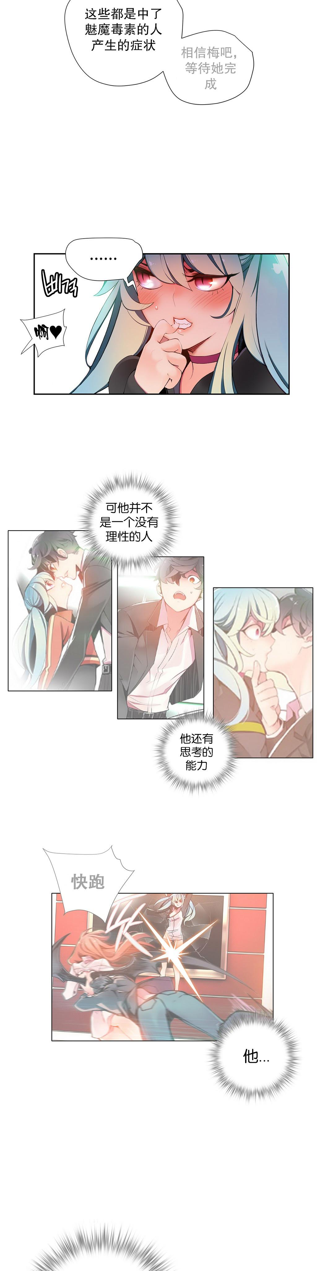 Lilith`s Cord   莉莉丝的脐带 Ch.1-37 286