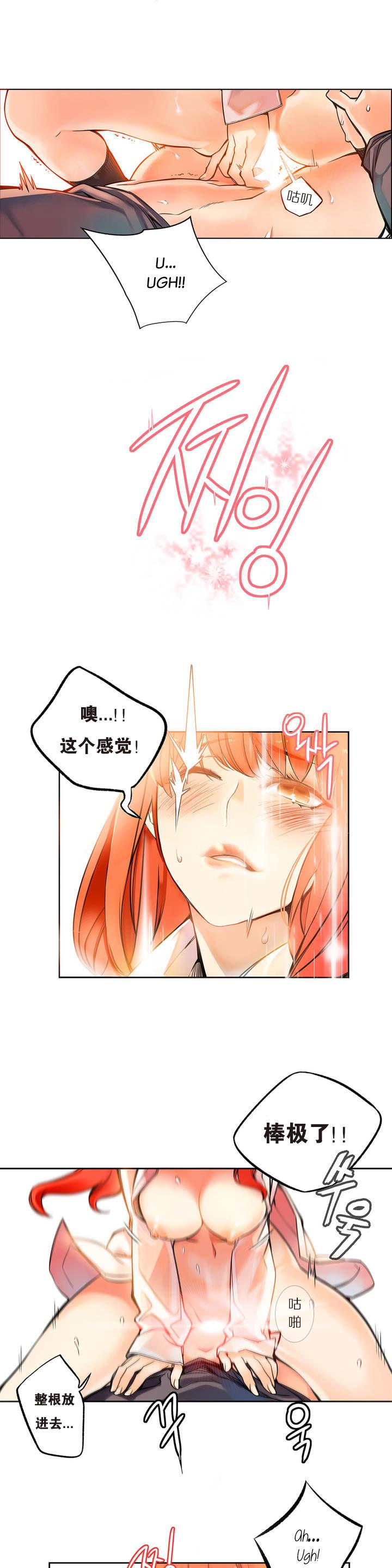 Lilith`s Cord   莉莉丝的脐带 Ch.1-37 31