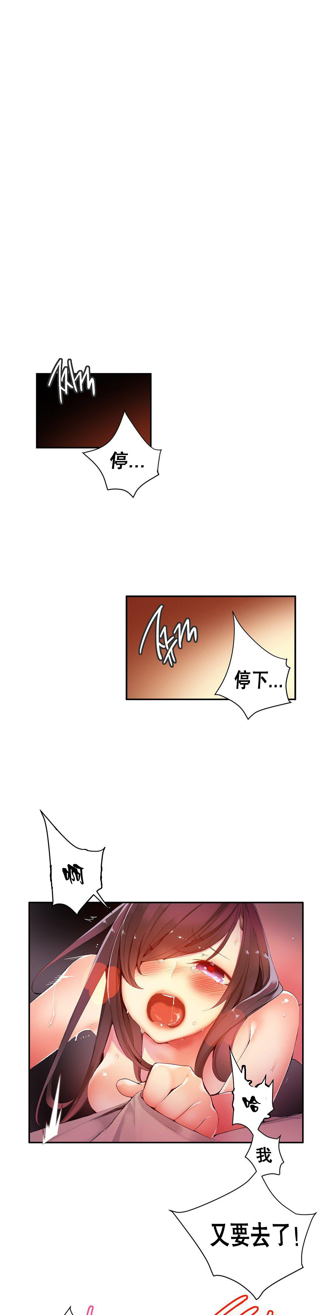 Lilith`s Cord   莉莉丝的脐带 Ch.1-37 459